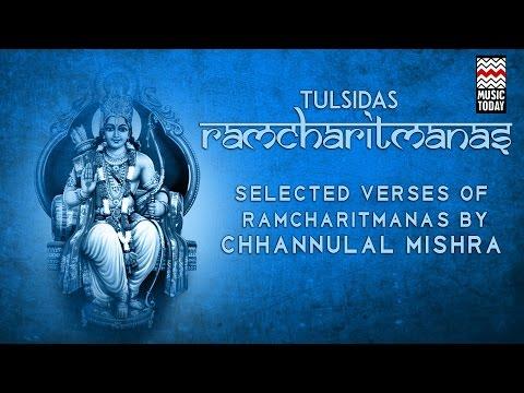 Ramcharitmanas | Volume 1&2 | Audio Jukebox | Devotional | Vocal | Chhannulal Mishra
