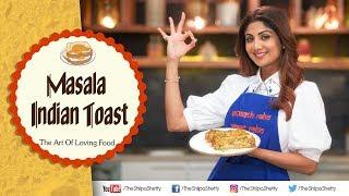 Masala Indian Toast | Shilpa Shetty Kundra | Nutralite |  Healthy Recipes | The Art Of Loving Food