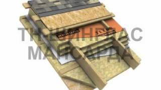 видео Устройство крыши из мягкой черепицы: как правильно крыть гибкой битумной черепицей