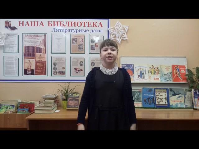 Изображение предпросмотра прочтения – ЮлияЛебедева читает произведение «Мы вас ждем, товарищ птица, отчего вам не летится?» В.В.Маяковского