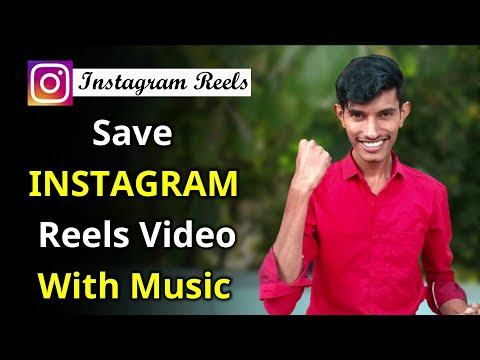 How To Download Instagram Reels Video With Music   Save Instagram Reels Video With Sound