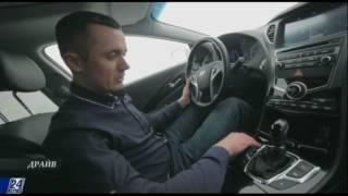 Драйв. Hyundai Grandeur
