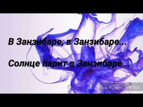 Зина Куприянович - Навстречу ветру / ELLO UP^ /