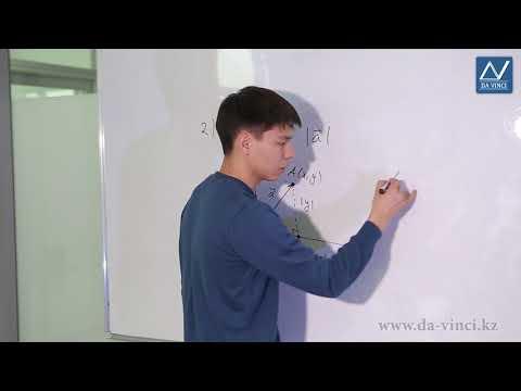 Видеоурок на тему простейшие задачи в координатах