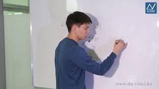 9 класс, 4 урок, Простейшие задачи в координатах