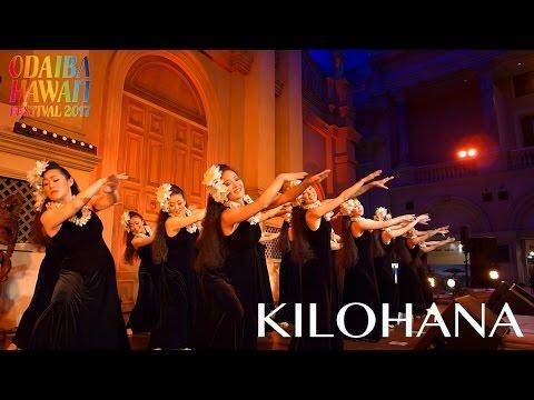 KILOHANA   ODAIBA HAWAI'I Festival 2017