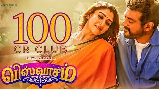 MASSIVE: Thala Ajith's Viswasam Storms Into The 100 Crore Club!