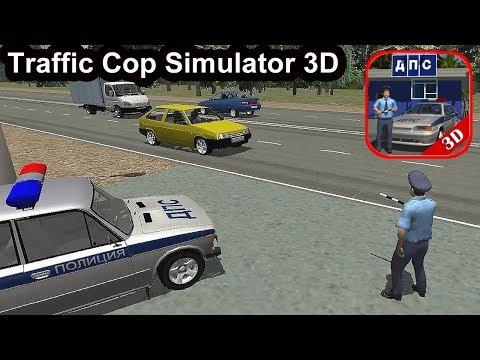 Yol Polisi Oyunu | Trafik Polisi Oyunu | Traffic Cop Simulator 3D