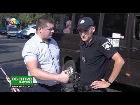 ТРК НІС-ТВ: Объектив 16 08 19 На ЮТЗ демонтировали ряд незаконных МАФов