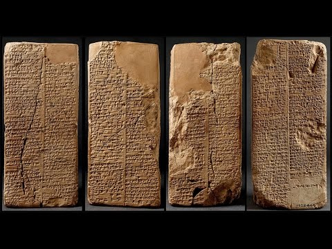 Ancient Mesopotamia/Sumerians, Epic of Gilgamesh documentary