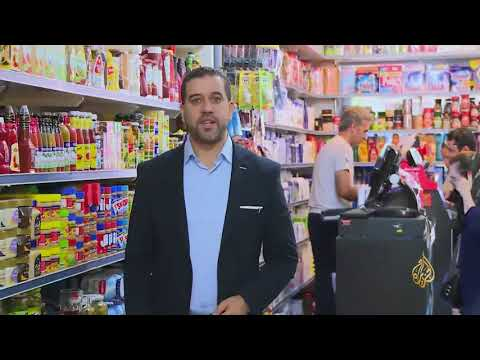 الاقتصاد والناس-كيف تنظر إيران للسوق القطرية بعد الحصار؟  - 22:21-2017 / 9 / 16