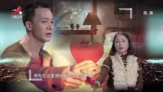 《金牌调解》离婚后前夫却认为是骗局 20180204 [720P版]