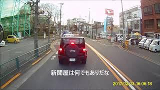 ドラレコ映像 逆走&歩道走行する読売新聞のDQN配達員 thumbnail