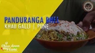 PUNE STREET FOOD || Bhel Puri, Sev Puri, Dahi Puri, SPDP || Pandurang Bhel ||