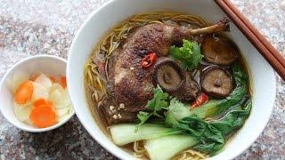Roast Duck Noodle Soup - Mì vịt