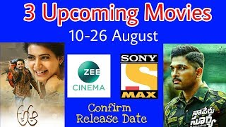3 Upcoming South Hindi Dubbed Movies |  Surya The Brave Soldier Hindi Dubbed Movie