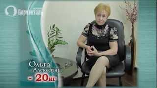 История: Ольга Алексеевна легко похудела на 20кг в свои 60 лет!