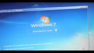 How to Extract Files from Windows Installation Media
