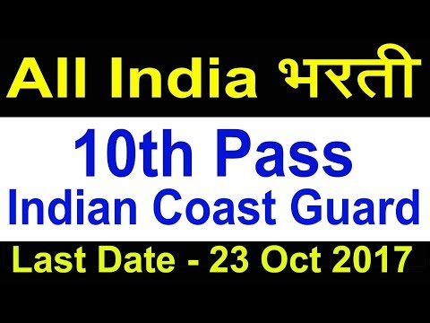 #10th Pass Indian Coast Guard Recruitment 2017, Apply online All India Govt Jobs