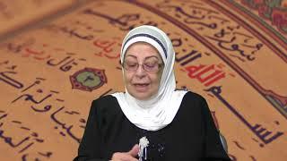علاج المشاكل بسورة مريم وطاقات الصمت