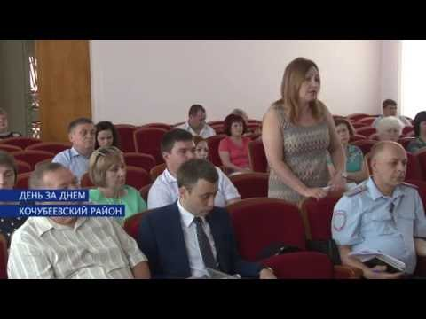 На очередной планерке в администрации Кочубеевского района обсудили важные вопросы.