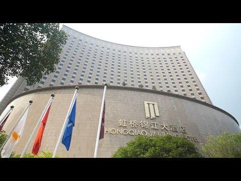 Hongqiao Jin Jiang Hotel | Shanghai