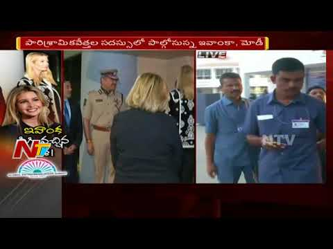 All Set for Global Entrepreneur Summit 2017 || High Security in Hitex || NTV