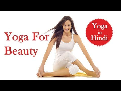 Yoga For Beauty