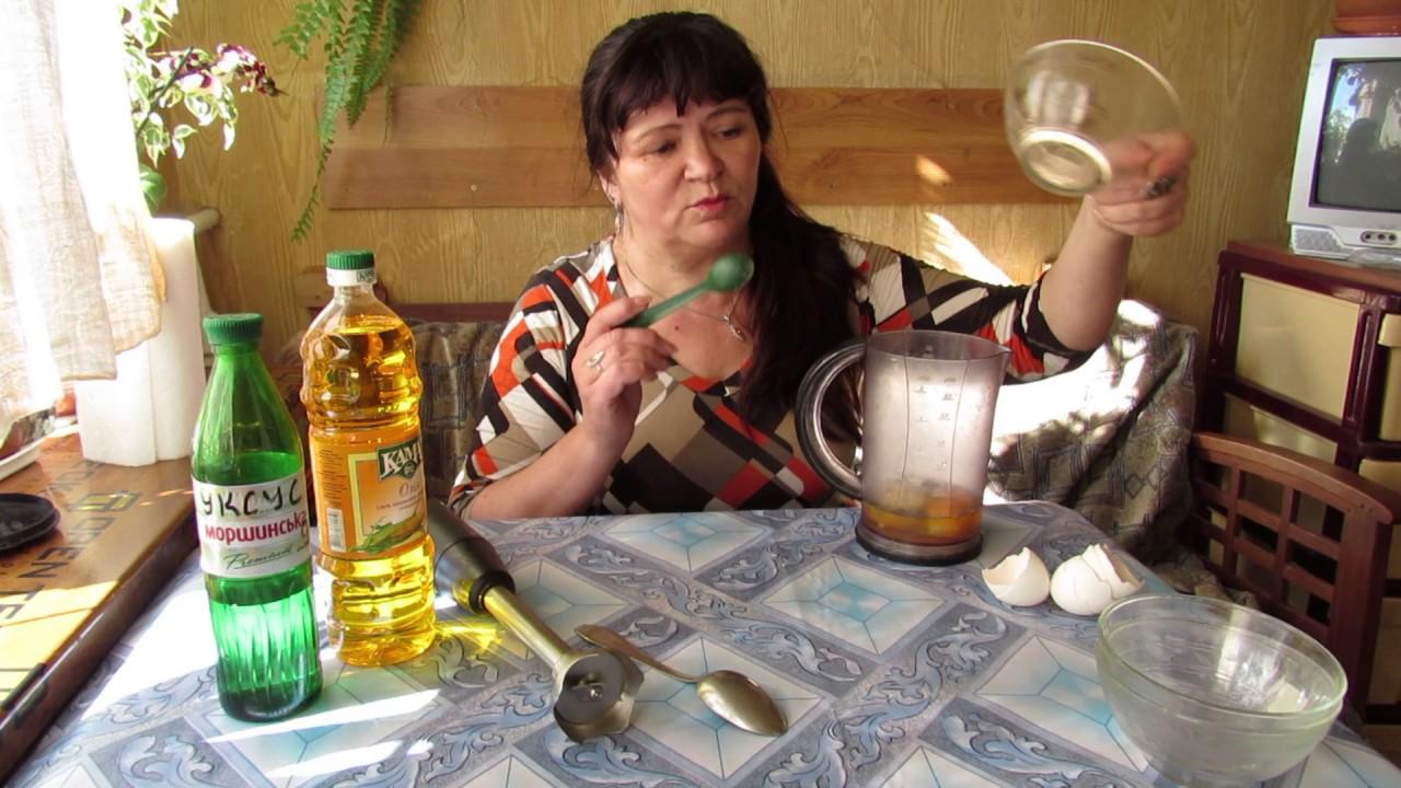 Вкуснейший МАЙОНЕЗ за 5 минут. Забытый вкус детства - Советский