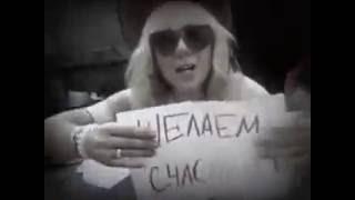 пародия на поздравление с годовщиной 15лет)