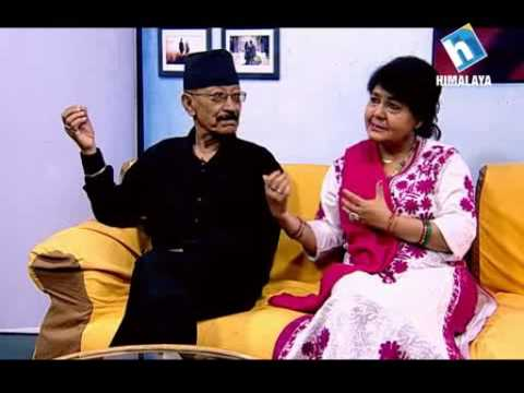 Jeevan Saathi - जीवनसाथी - ब्युटिसियन कमला श्रेष्ठ / नरेन्द्र बहादुर श्रेष्ठ
