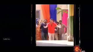Red ajith song