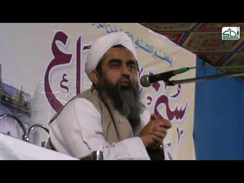 Allah ki Sab se Aazim Neymat - by Maulana Shakir Ali Noorie