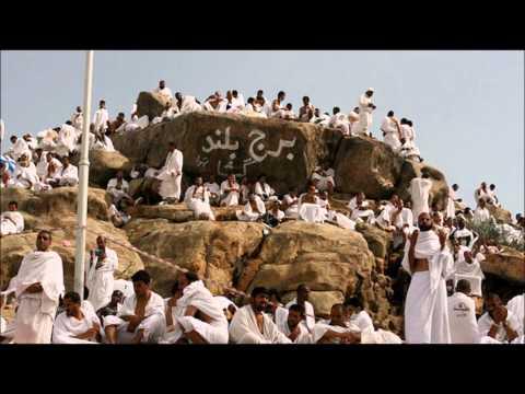 Umrah Dua at Beginning of Mount Al-Safa