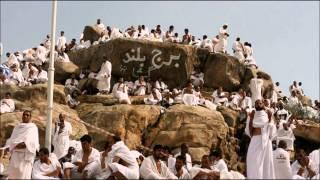 Video Umrah Dua at Beginning of Mount Al-Safa download MP3, 3GP, MP4, WEBM, AVI, FLV Oktober 2017