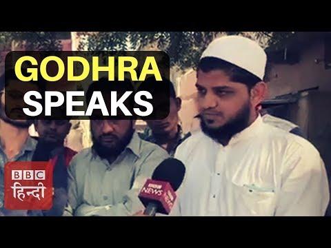 गोधरा के मुस्लिम नौजवान क्या चाहते हैं नेताओं से (BBC Hindi)