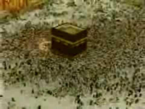 Adhan From Al Haram www aswatalislam net