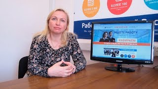 Бесплатное обучение продажам, кейсы, высокий доход | Интервью с HR-директором ЦЗК
