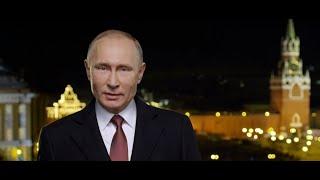 НОВОГОДНЕЕ ОБРАЩЕНИЕ ПРЕЗИДЕНТА РОССИИ В 2020 И 2021,КТО ЭТО БУДЕТ?🔴КТО ПОЗДРАВИТ РОССИЮ?🔴ТАРО!🔴
