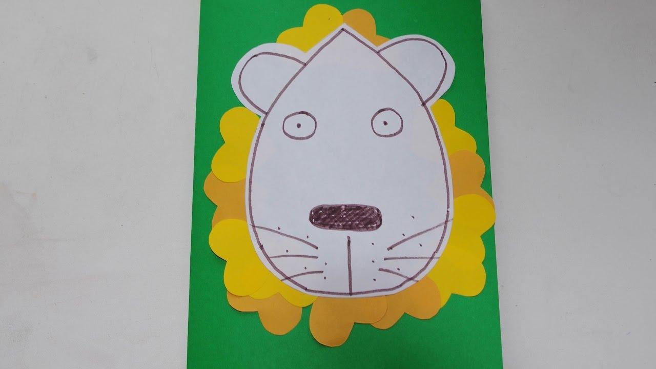 Аппликация Лев из цветной бумаги. Открытка. Поделка для детей.