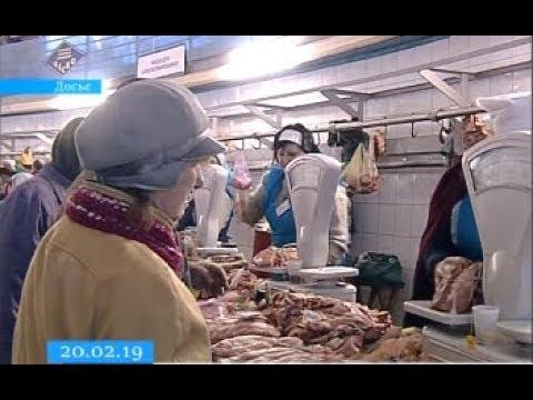 ТРК ВіККА: За рік сало на Черкащині здорожчало на 10%