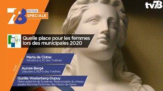 Université des mairies 2019 – Quelle place pour les femmes lors des municipales 2020