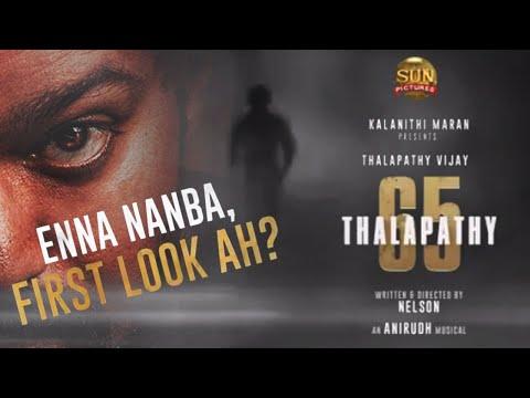 Thalapathy 65 First Look Release தேதியை அறிவித்த படக்குழு! - கொண்டாட்டத்தில் ரசிகர்கள்   HD