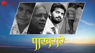 Download Pakharare - Official Music    Shreedhar Phadke   Digvijay Joshi MP3 song and Music Video