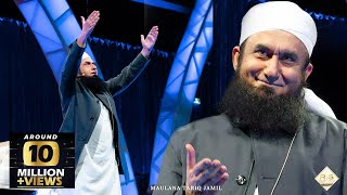 EXCLUSIVE: RIS Canada 2019 - Molana Tariq Jameel Latest Bayan 27 December 2019