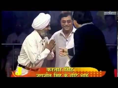 Kartar Singh Tanwar Jagjit Singh's Brother Kartar