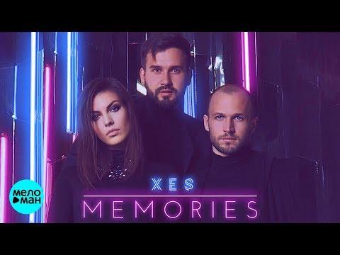 Xes - Memories