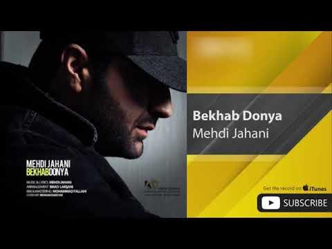 farsça şarkılar türkçe altyazılı Mehdi jahani bekhab donya #farsça#farsçaşarkılar#farsçaşarkı