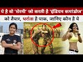 Dr Seema Rao - India's First & Only Woman Commando Trainer India's Woman Commando Trainer