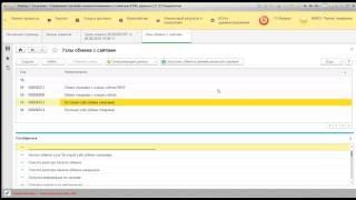 Контроль скидок 1С в заказах клиентов с сайта. Проект ALEXROVICH.RU(, 2016-08-16T13:46:35.000Z)